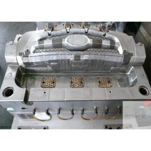 auto parts mold (AM-03)